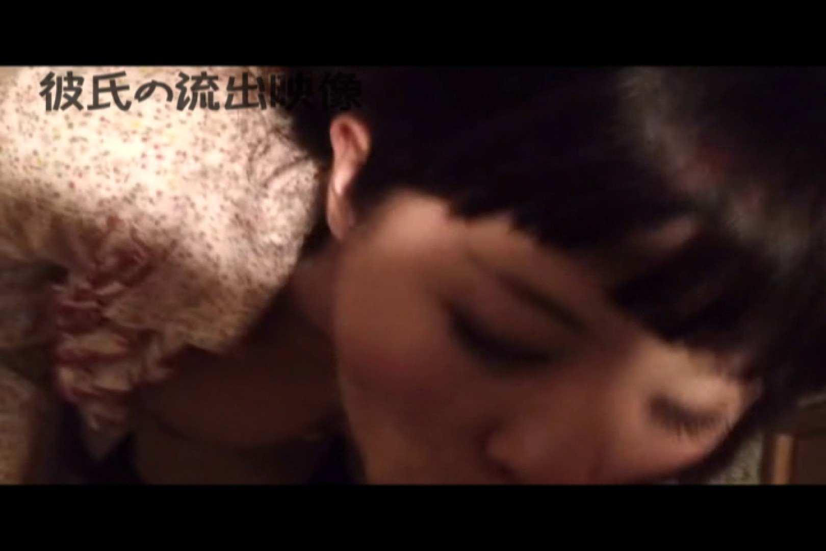 彼氏が流出 パイパン素人嬢のハメ撮り映像03 素人丸裸  85pic 48