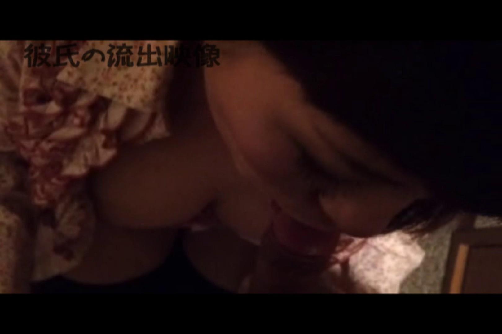 彼氏が流出 パイパン素人嬢のハメ撮り映像03 素人丸裸  85pic 51
