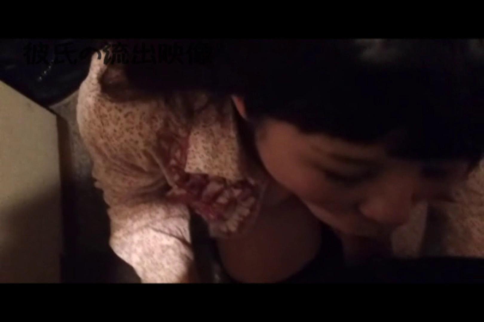 彼氏が流出 パイパン素人嬢のハメ撮り映像03 カップル AV無料 85pic 53