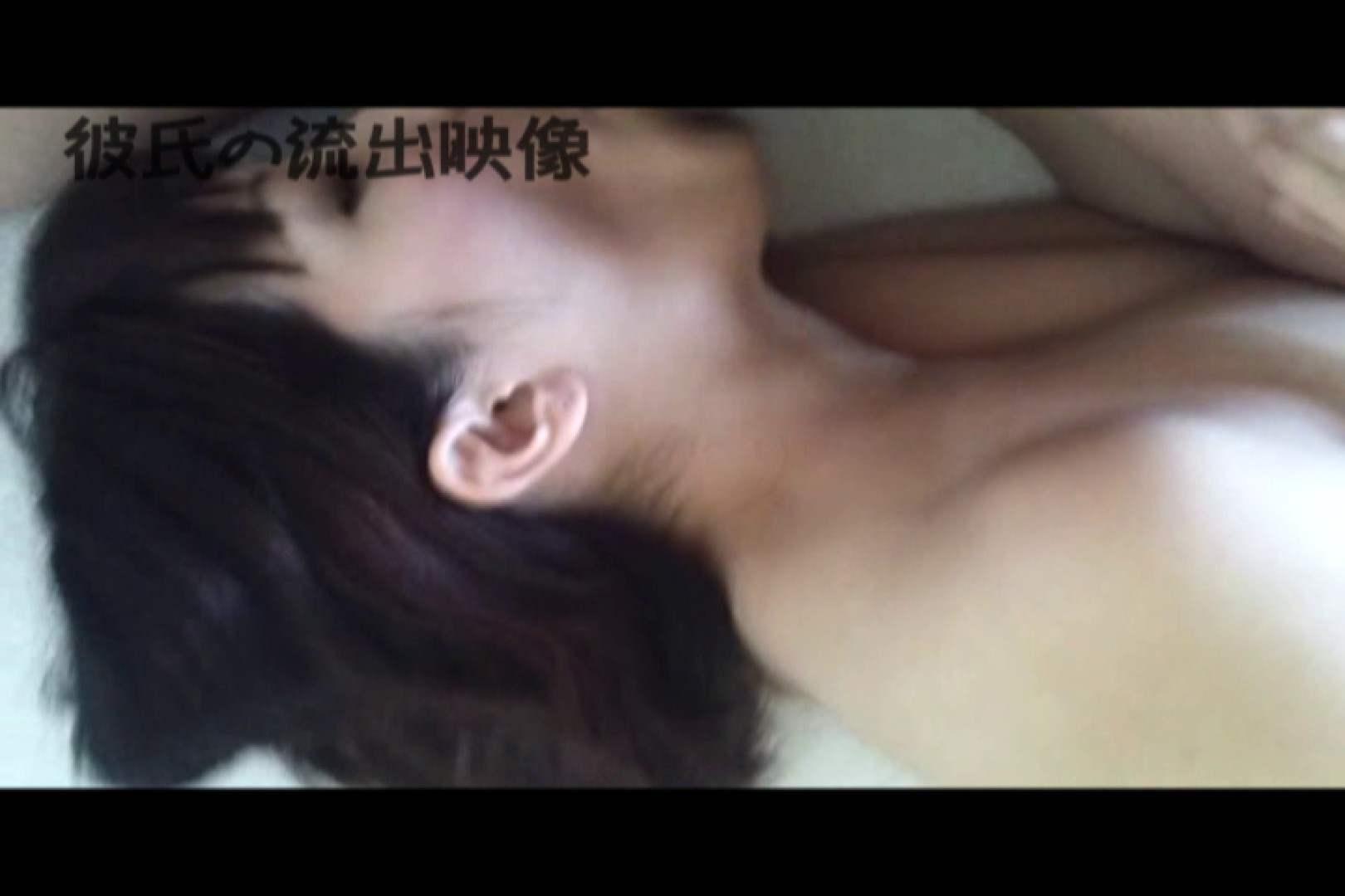 彼氏が流出 パイパン素人嬢のハメ撮り映像03 カップル AV無料 85pic 56