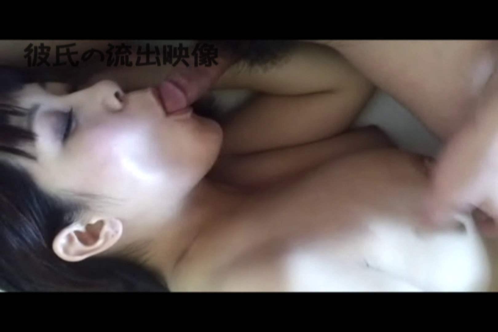 彼氏が流出 パイパン素人嬢のハメ撮り映像03 素人丸裸  85pic 57