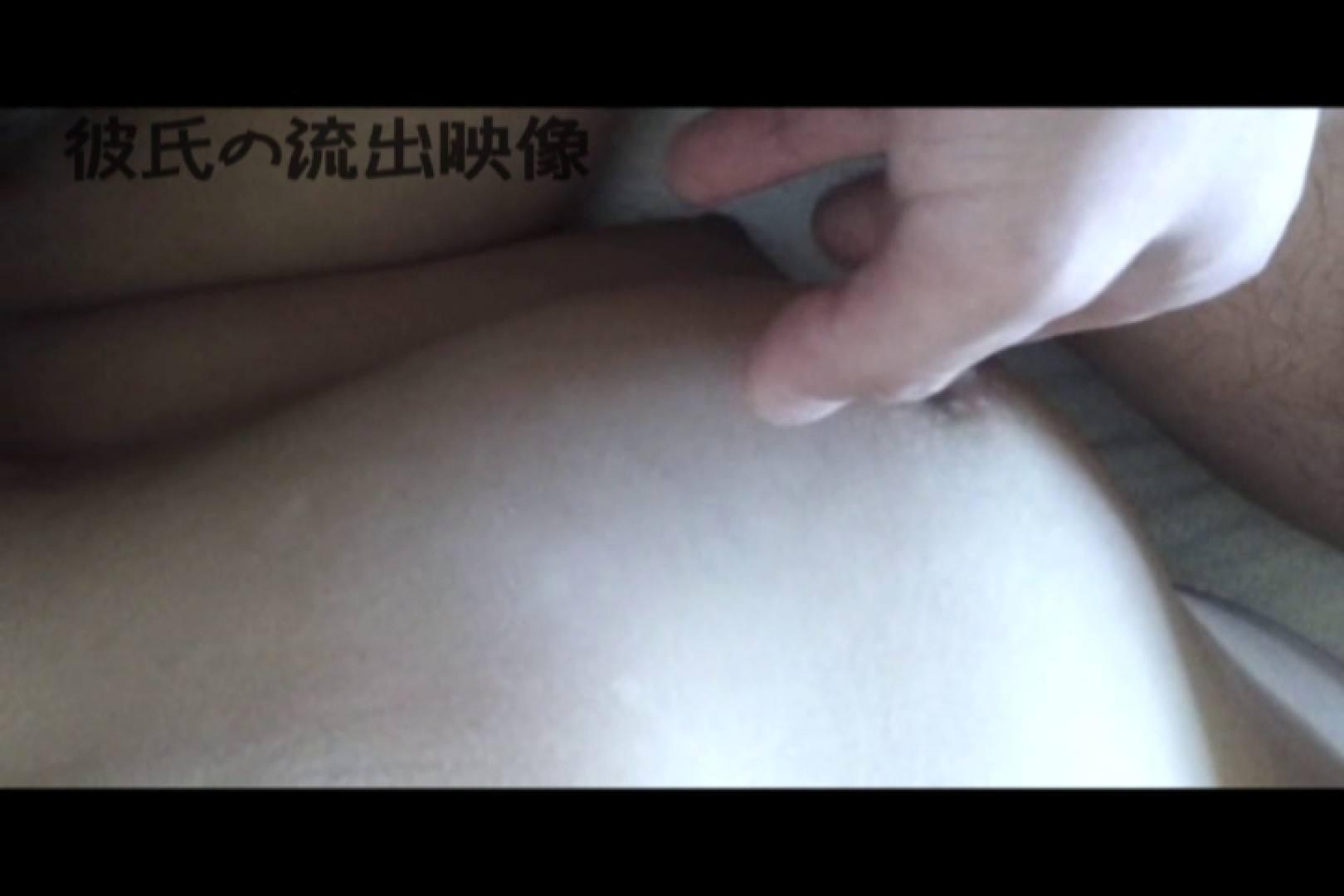彼氏が流出 パイパン素人嬢のハメ撮り映像03 カップル AV無料 85pic 59