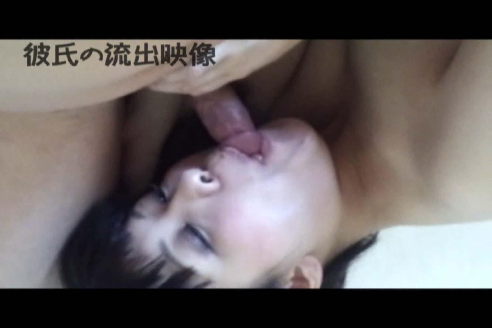 彼氏が流出 パイパン素人嬢のハメ撮り映像03 カップル AV無料 85pic 62