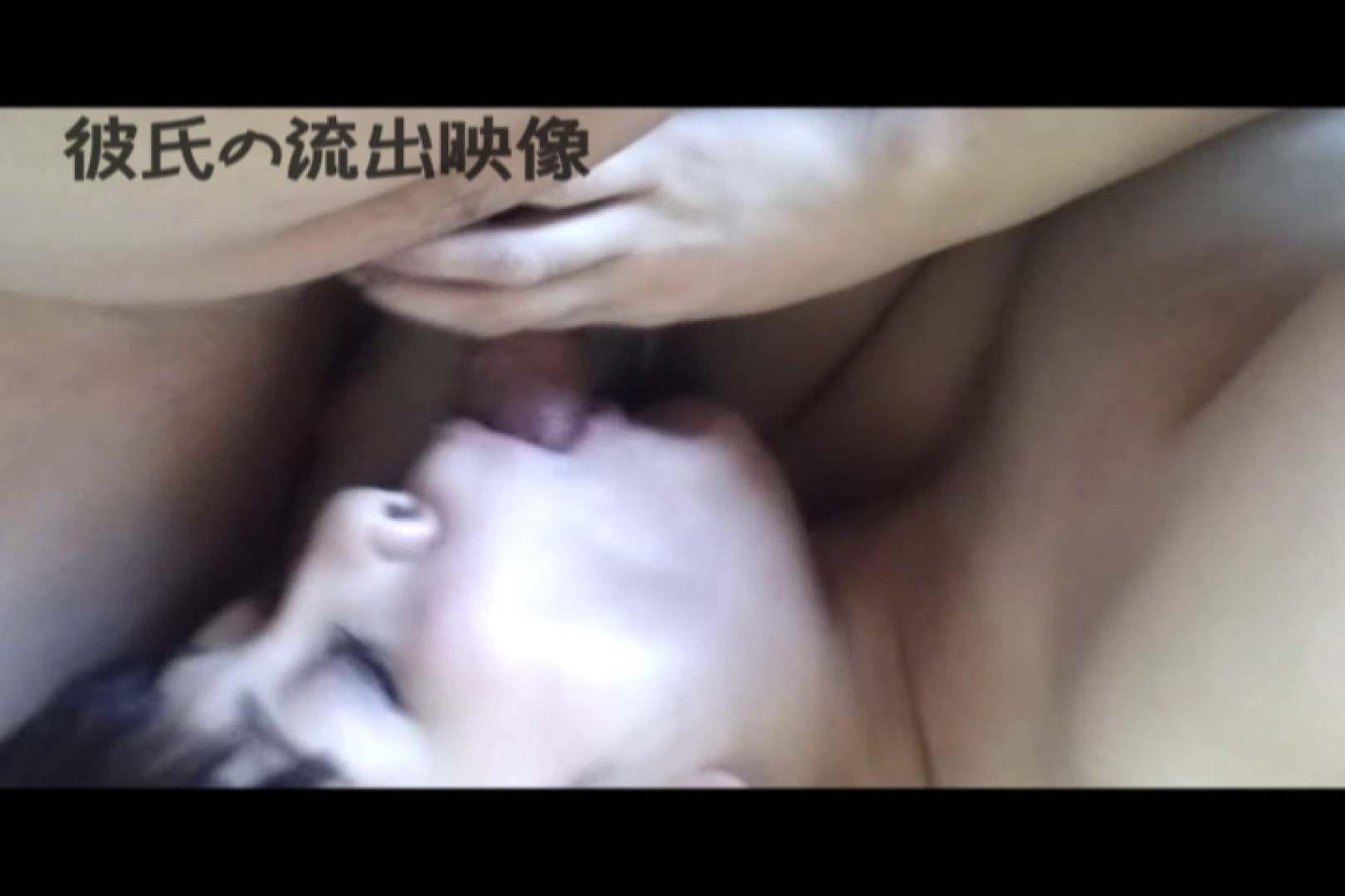 彼氏が流出 パイパン素人嬢のハメ撮り映像03 素人丸裸  85pic 63