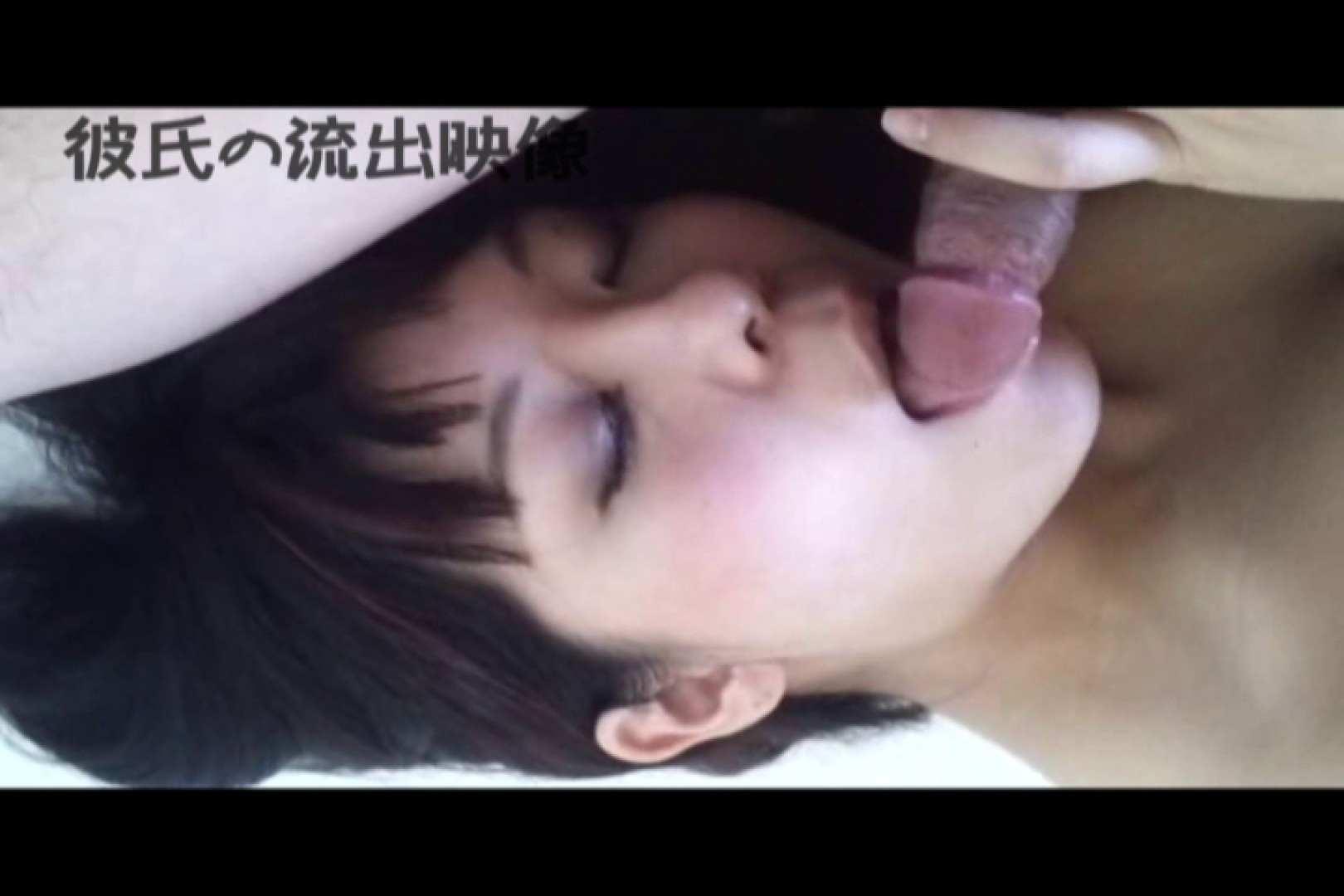 彼氏が流出 パイパン素人嬢のハメ撮り映像03 カップル AV無料 85pic 68