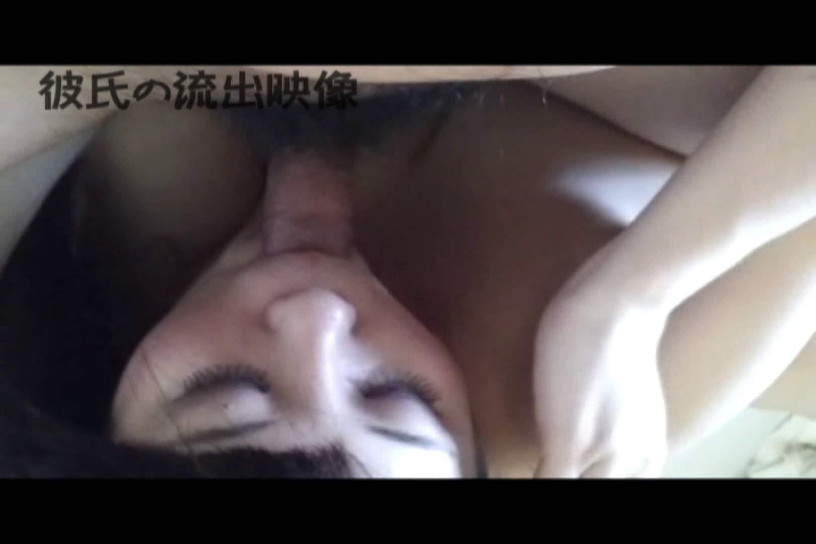 彼氏が流出 パイパン素人嬢のハメ撮り映像03 素人丸裸 | パイパン  85pic 73