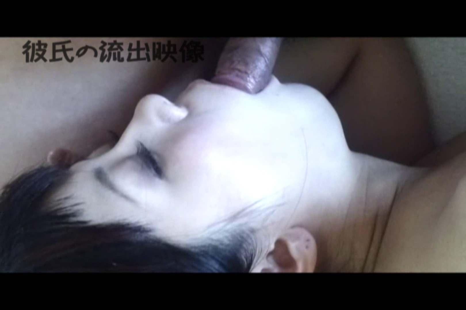 彼氏が流出 パイパン素人嬢のハメ撮り映像03 素人丸裸  85pic 78