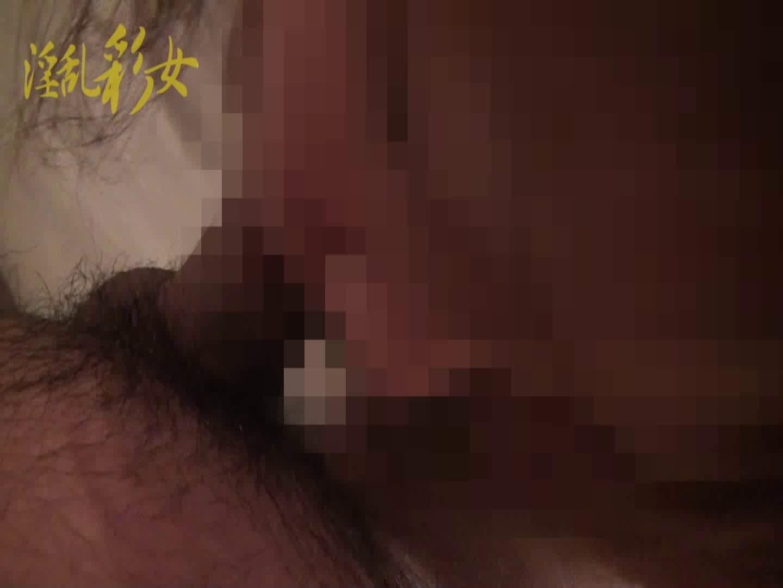 淫乱彩女麻優里 下着撮影&ハメ撮り 水着 おまんこ無修正動画無料 101pic 38