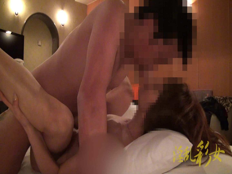 淫乱彩女麻優里 下着撮影&ハメ撮り 水着 おまんこ無修正動画無料 101pic 80