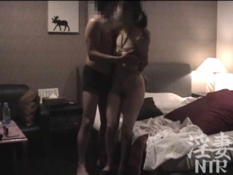 エッチ 熟女|愛人Y子VOL.2|大奥