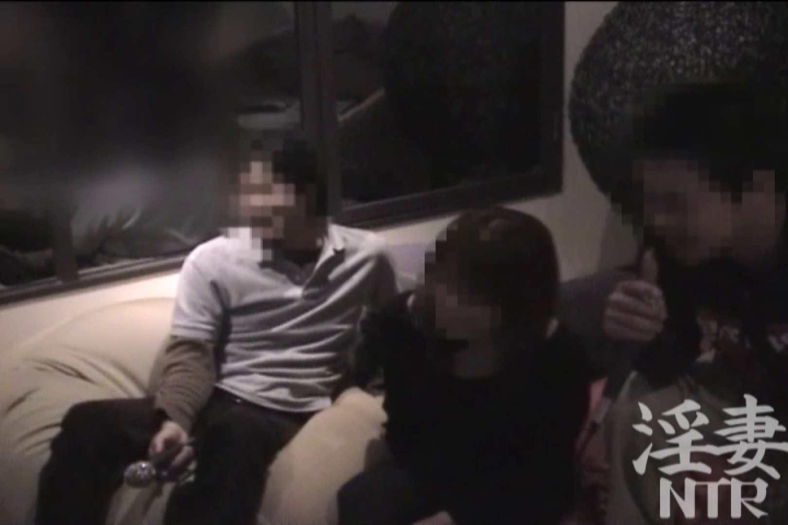 淫乱彩女 麻優里 彼氏2人と旦那の同僚と 他人棒 性交動画流出 80pic 3