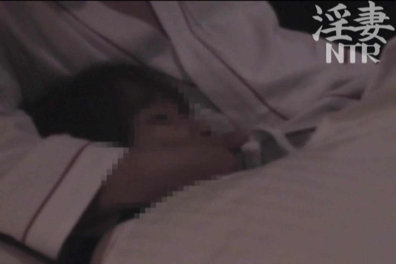 淫乱彩女 麻優里 彼氏2人と旦那の同僚と 3Pプレイ ワレメ無修正動画無料 80pic 24