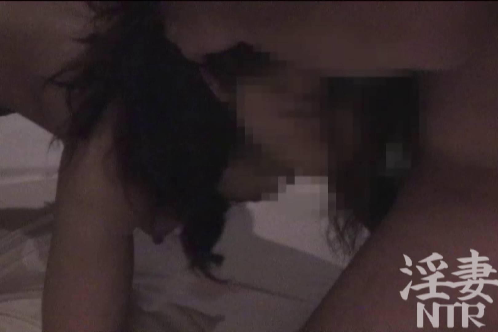 淫乱彩女 麻優里 彼氏2人と旦那の同僚と 3Pプレイ ワレメ無修正動画無料 80pic 69