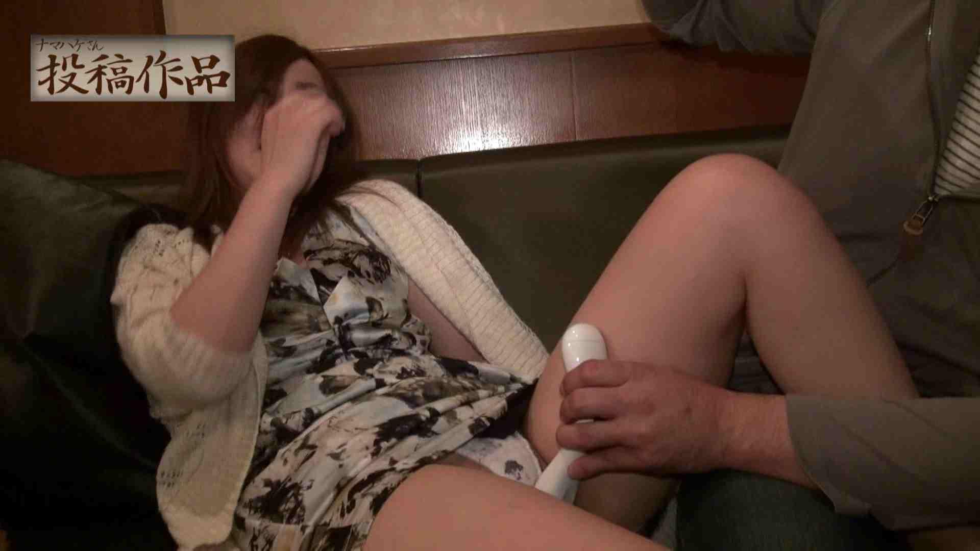 ナマハゲさんのまんこコレクション sae 美しいOLの裸体 性交動画流出 86pic 26