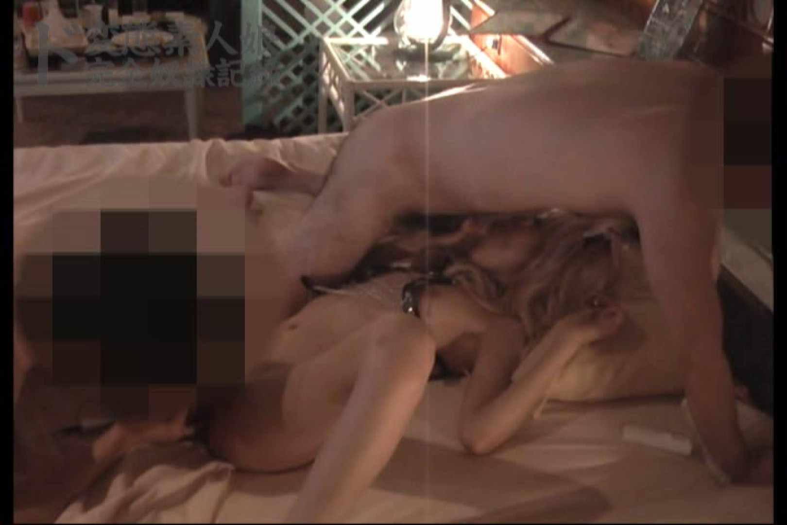 ド変態素人嬢完全奴隷記録 ~其の漆~ 素人丸裸 | 3Pプレイ  99pic 16