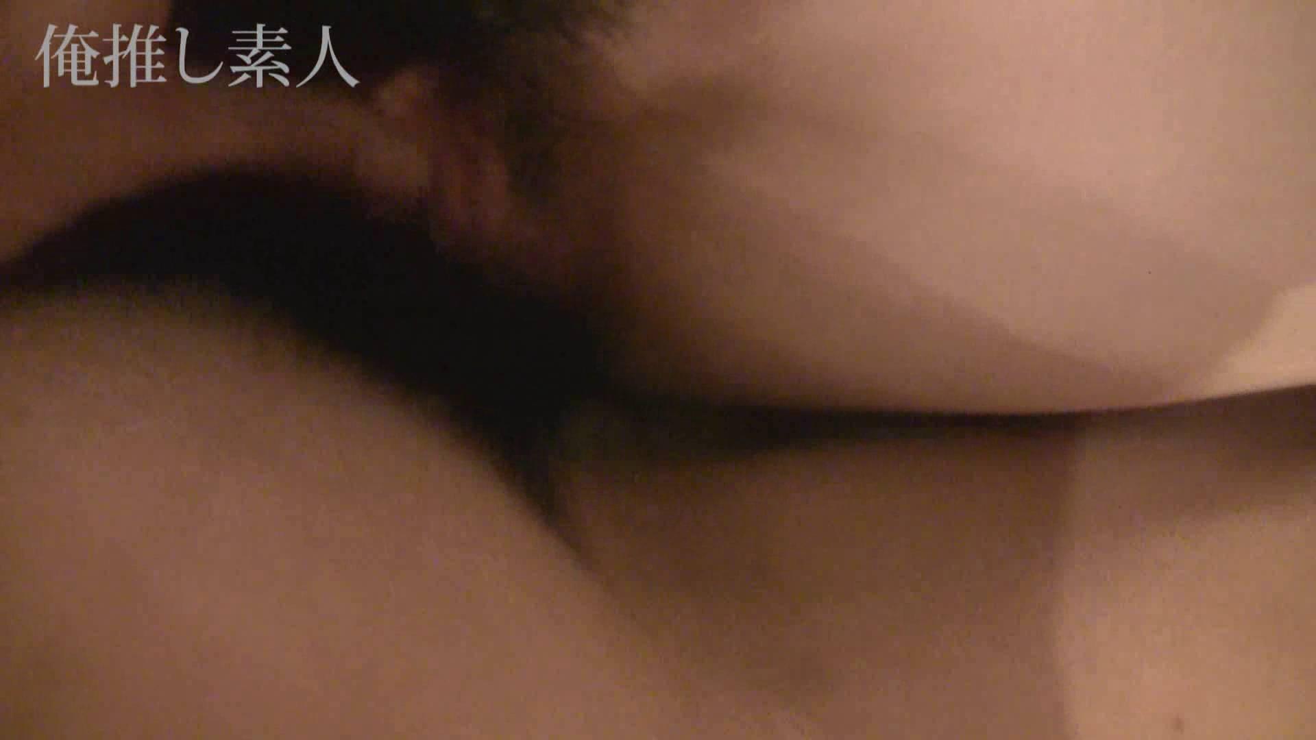 俺推し素人 キャバクラ嬢26歳久美vol2 素人丸裸 オマンコ動画キャプチャ 92pic 83