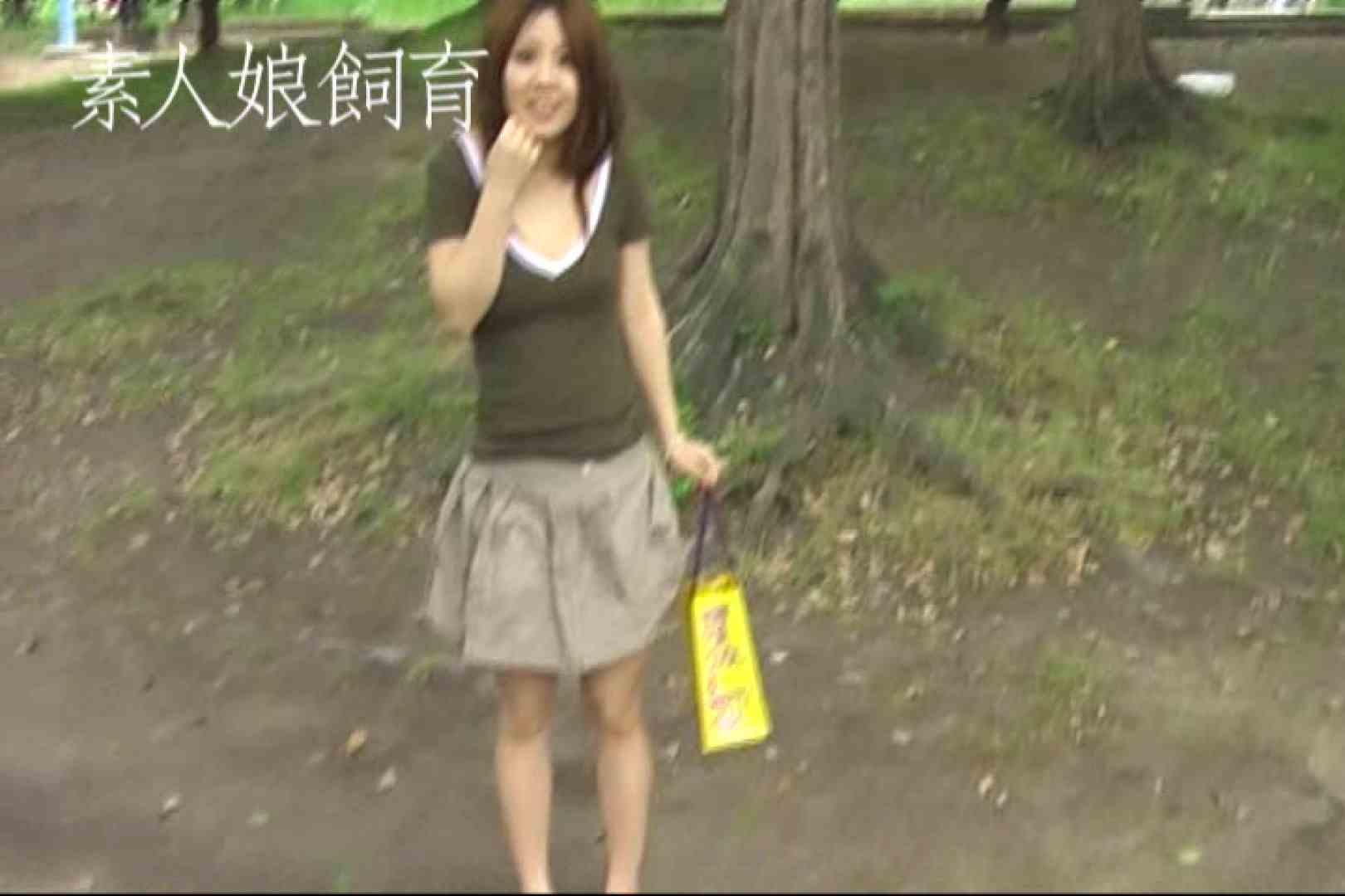 素人嬢飼育~お前の餌は他人棒~野外露出 トイレ突入 オメコ動画キャプチャ 106pic 2