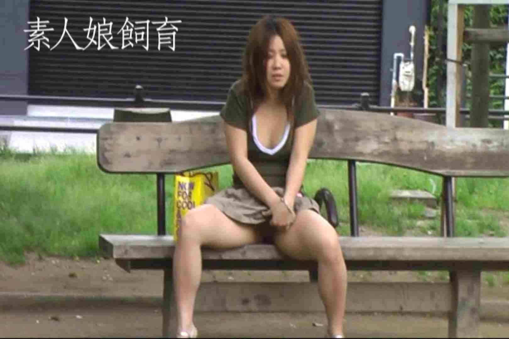 素人嬢飼育~お前の餌は他人棒~野外露出 トイレ突入 オメコ動画キャプチャ 106pic 87