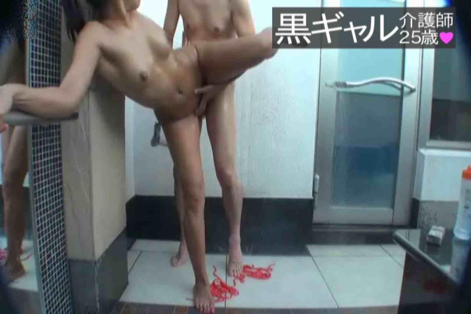 独占入手 従順M黒ギャル介護師25歳vol.6 SEX映像 アダルト動画キャプチャ 78pic 12