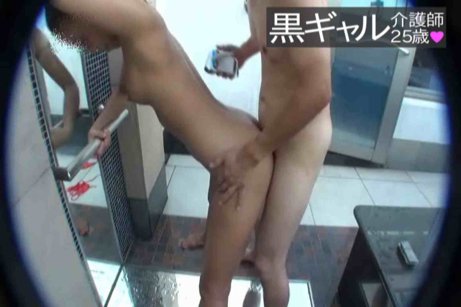 独占入手 従順M黒ギャル介護師25歳vol.6 SEX映像 アダルト動画キャプチャ 78pic 19