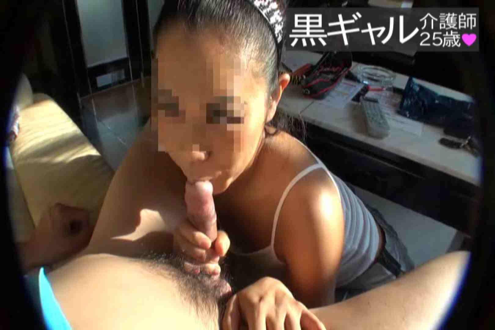 独占入手 従順M黒ギャル介護師25歳vol.6 美しいOLの裸体  78pic 28