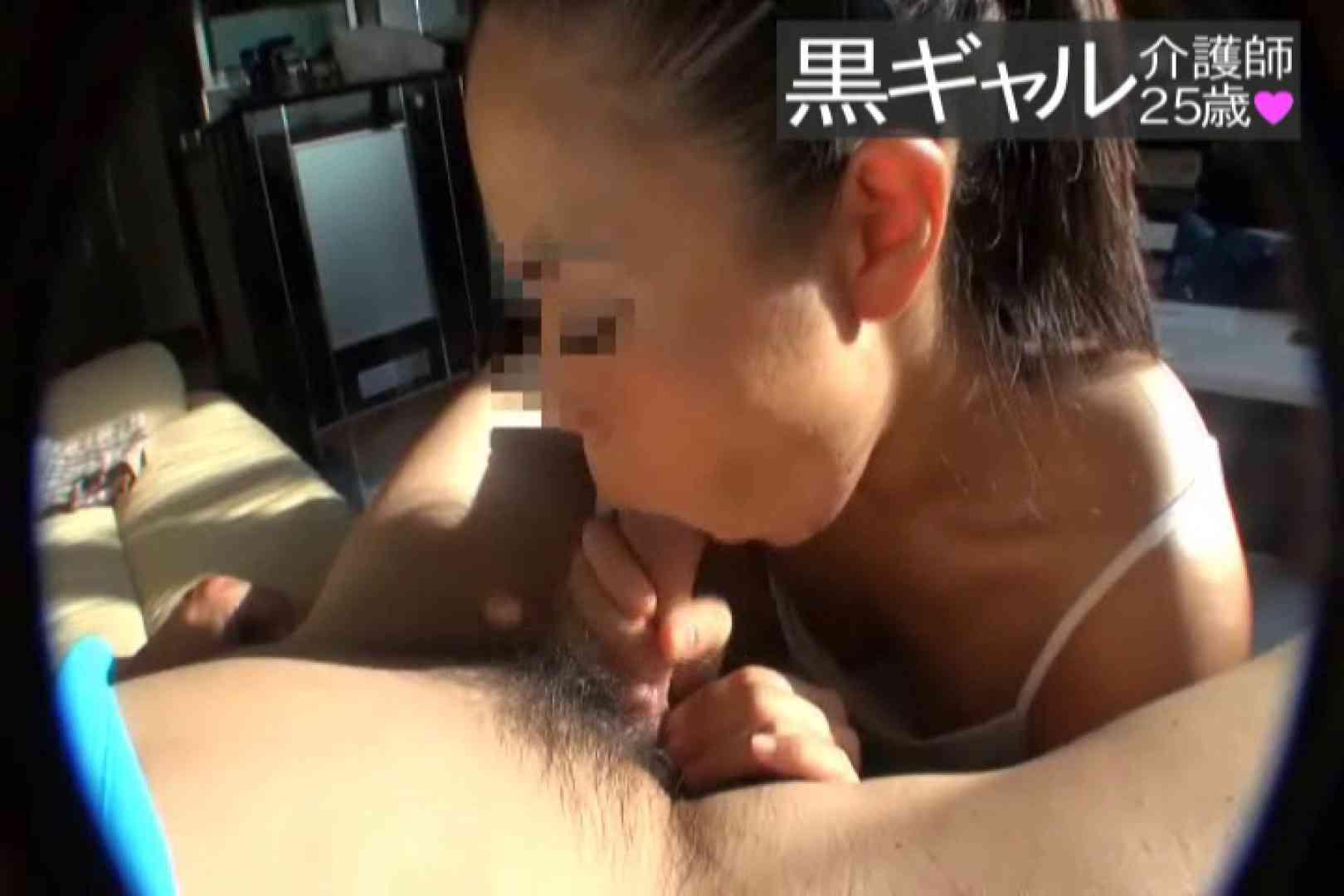 独占入手 従順M黒ギャル介護師25歳vol.6 美しいOLの裸体 | シャワー  78pic 29
