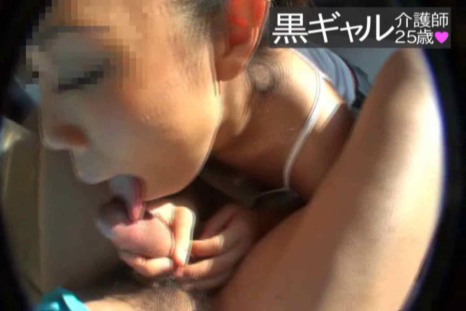 独占入手 従順M黒ギャル介護師25歳vol.6 美しいOLの裸体 | シャワー  78pic 36