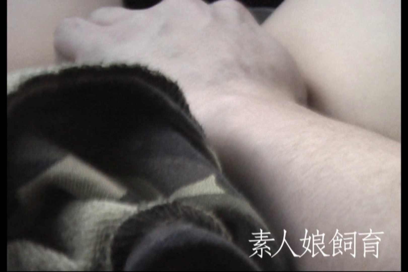 素人嬢飼育~お前の餌は他人棒~6月17日野外露出 素人丸裸 | 他人棒  74pic 61