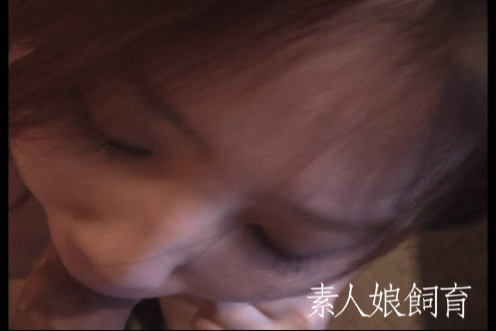 素人嬢飼育~お前の餌は他人棒~貸出しイラマチオ ホテル隠し撮り   素人丸裸  83pic 57