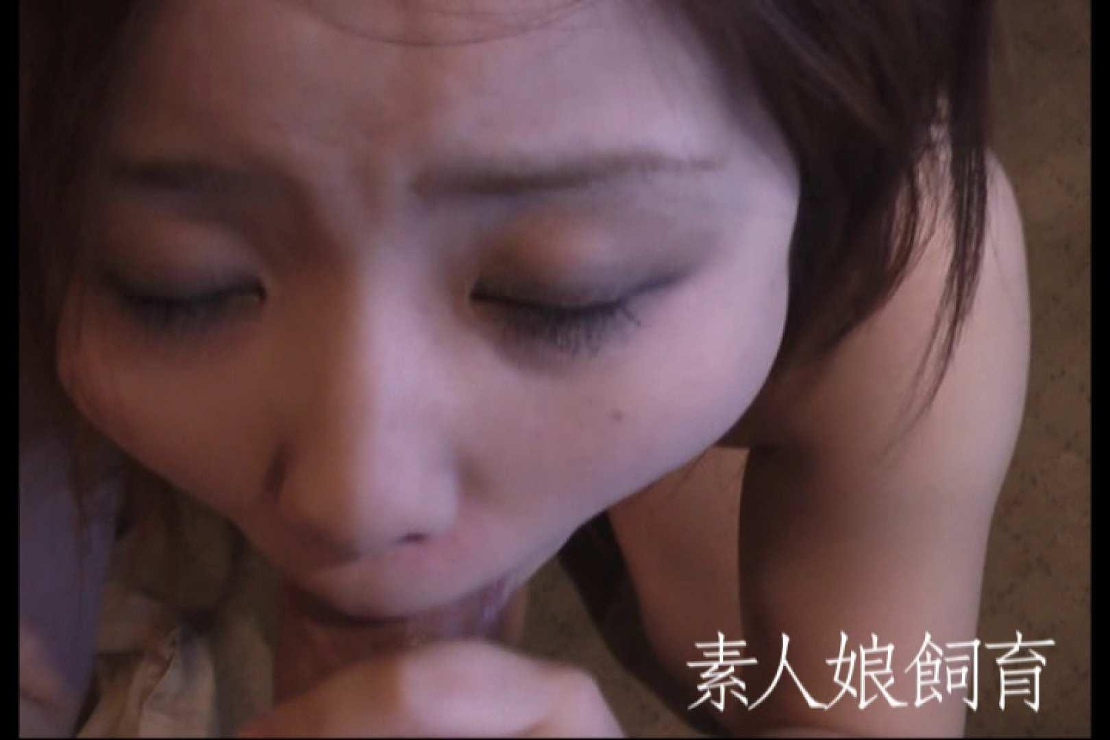 素人嬢飼育~お前の餌は他人棒~貸出しイラマチオ ラブホテル隠し撮り AV動画キャプチャ 83pic 62