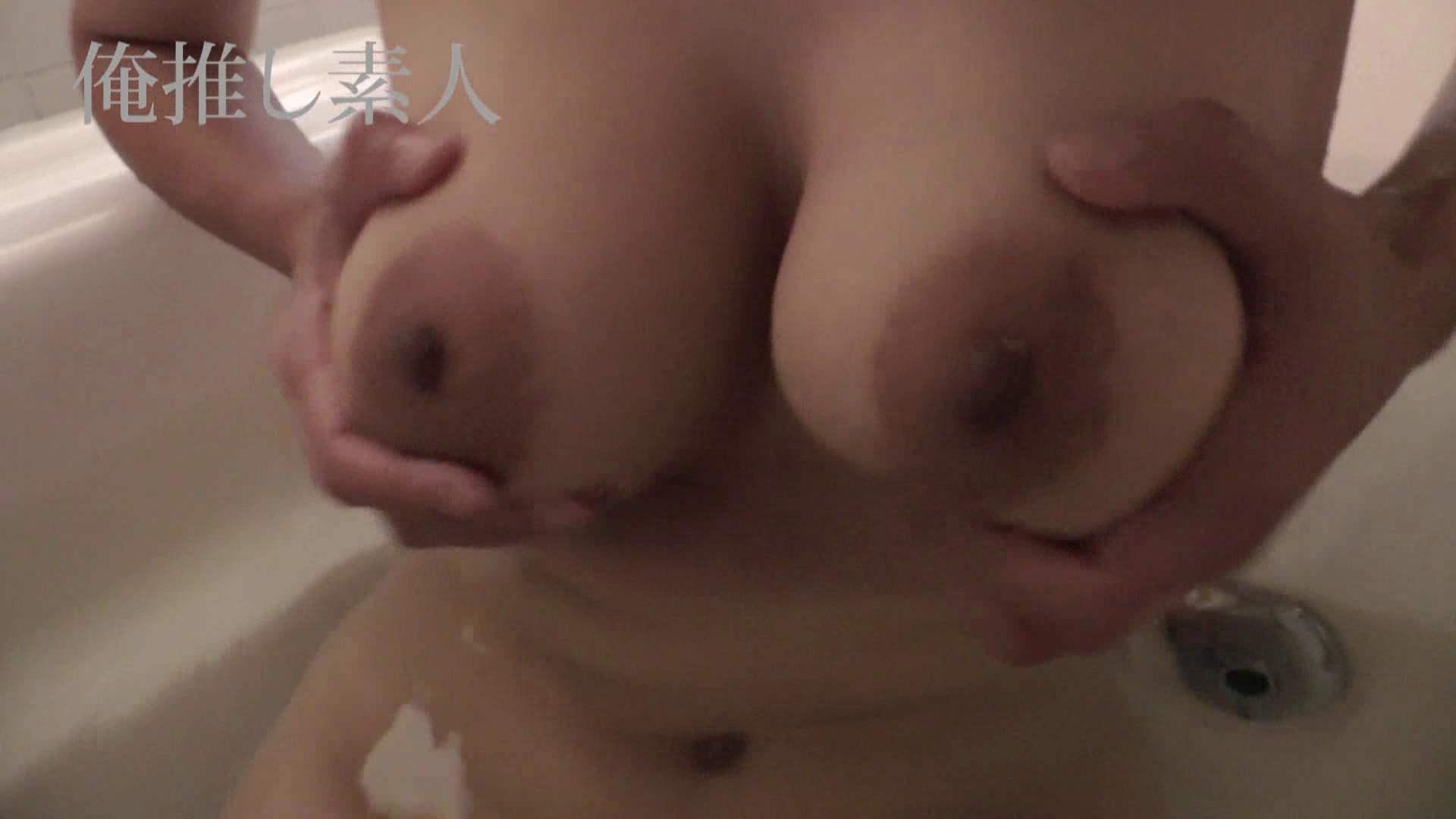 俺推し素人 30代人妻熟女キャバ嬢雫Vol.02 おっぱい  69pic 12