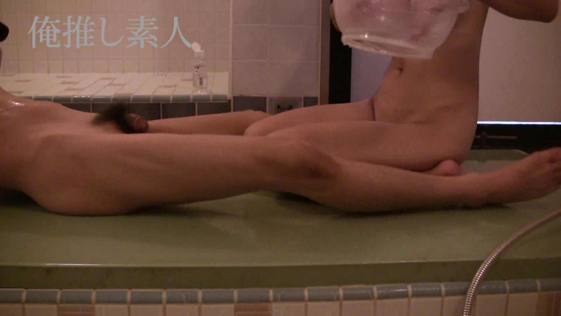 俺推し素人 30代人妻熟女キャバ嬢雫Vol.02 おっぱい   熟女丸裸  69pic 25