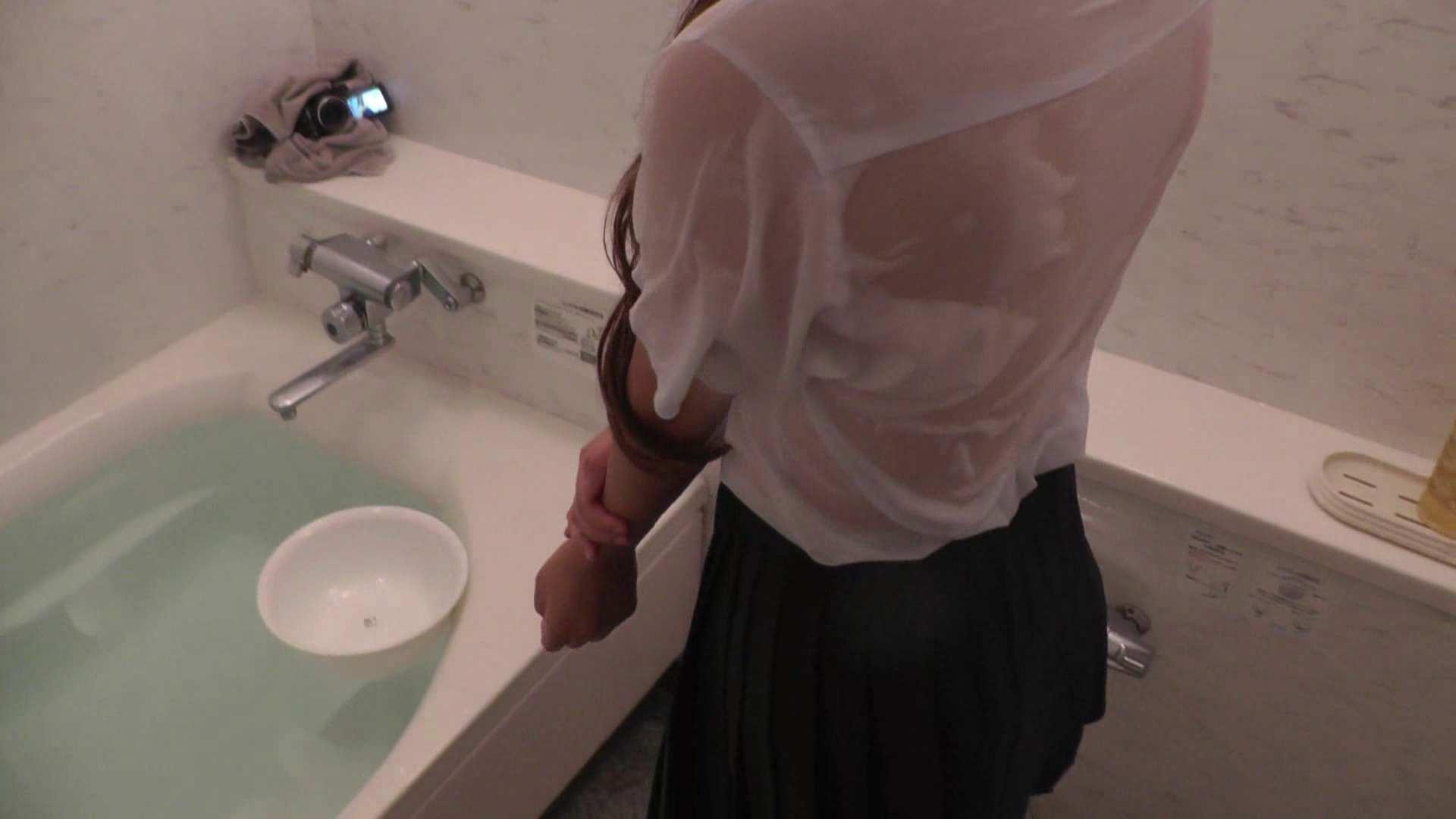 俺推し素人 Bカップ20代人妻現役ナース久美 ナース丸裸 アダルト動画キャプチャ 93pic 22