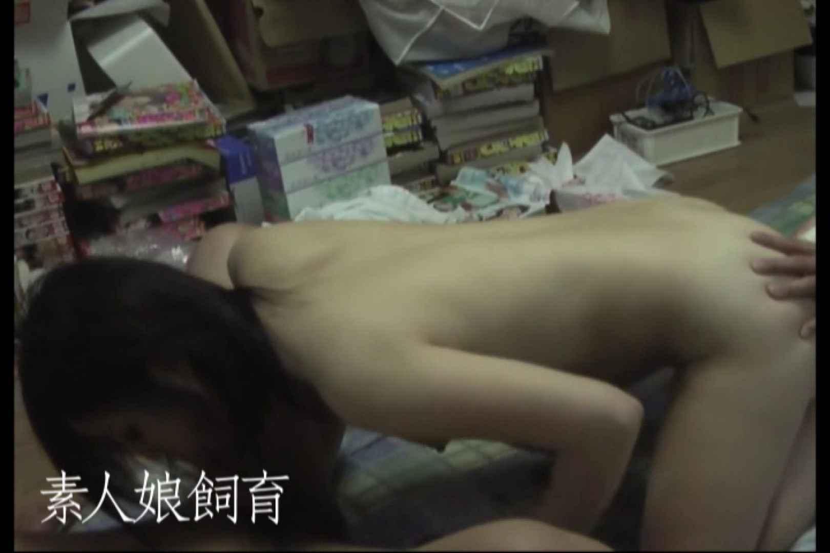 素人娘飼育~お前の餌は他人棒~鬼畜輪● 素人丸裸 のぞき動画画像 85pic 44