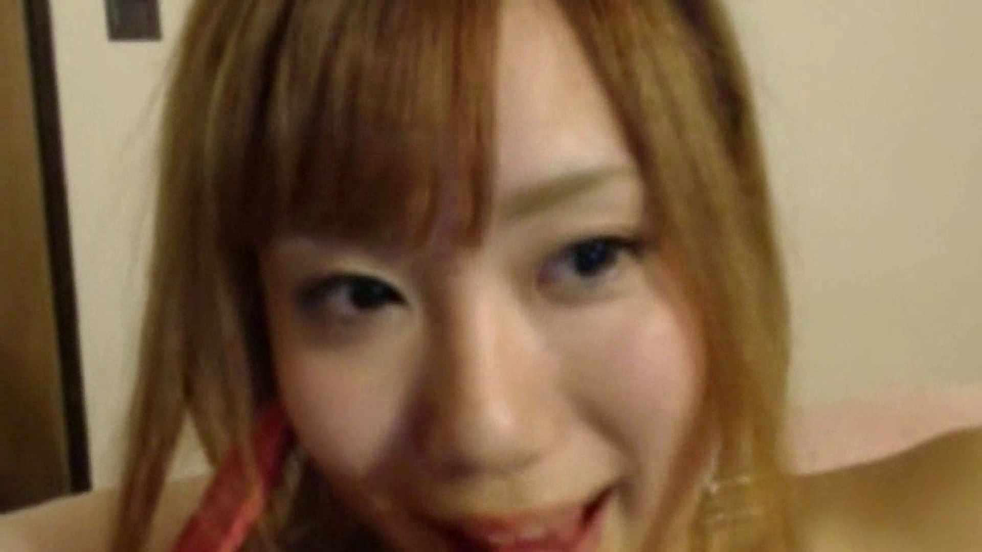 素人ギャル女良のハメ撮り!生チャット!Vol.13前編 現役ギャル | 素人丸裸  87pic 65