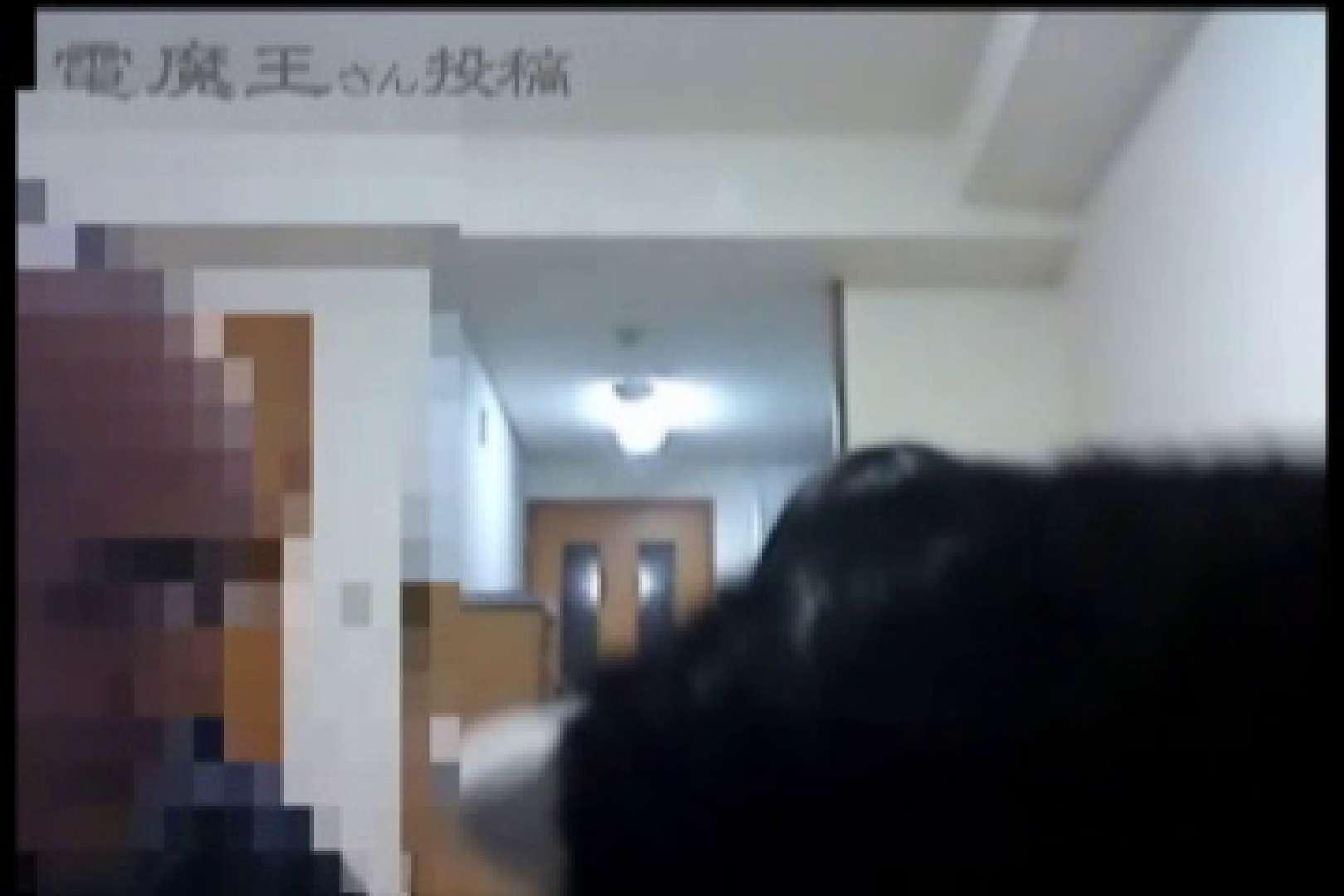 電魔王さんの「隠撮の部屋」ミーナ 隠撮  70pic 10