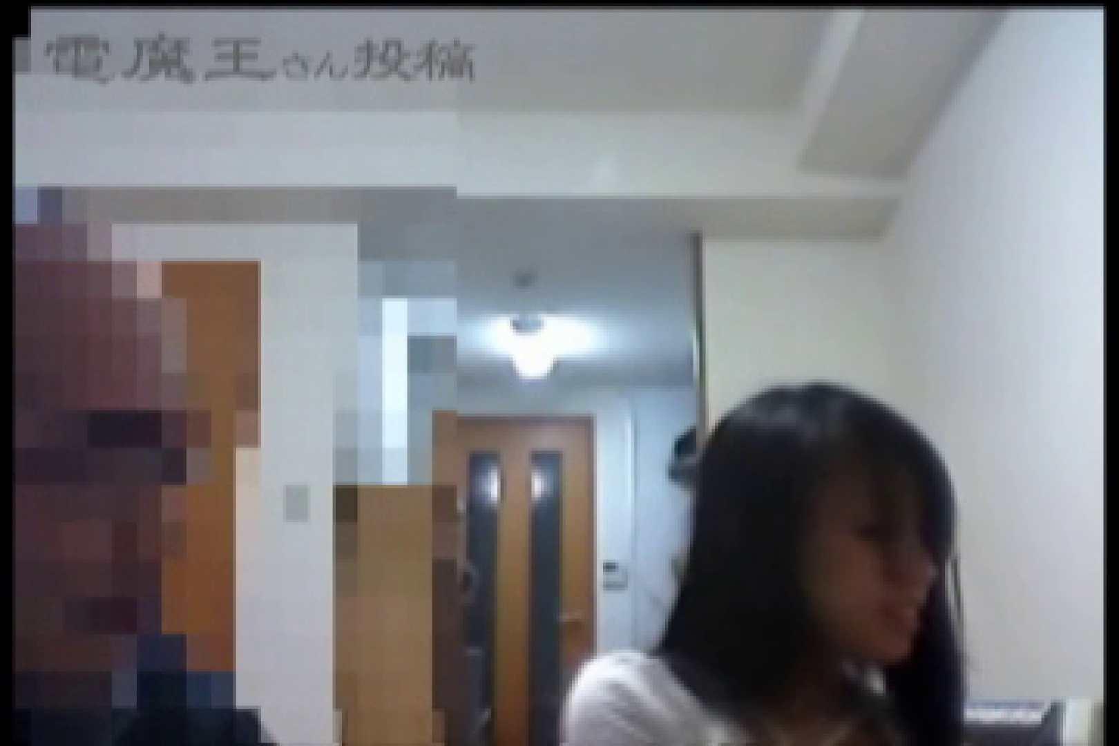 電魔王さんの「隠撮の部屋」ミーナ 隠撮 | 0  70pic 11