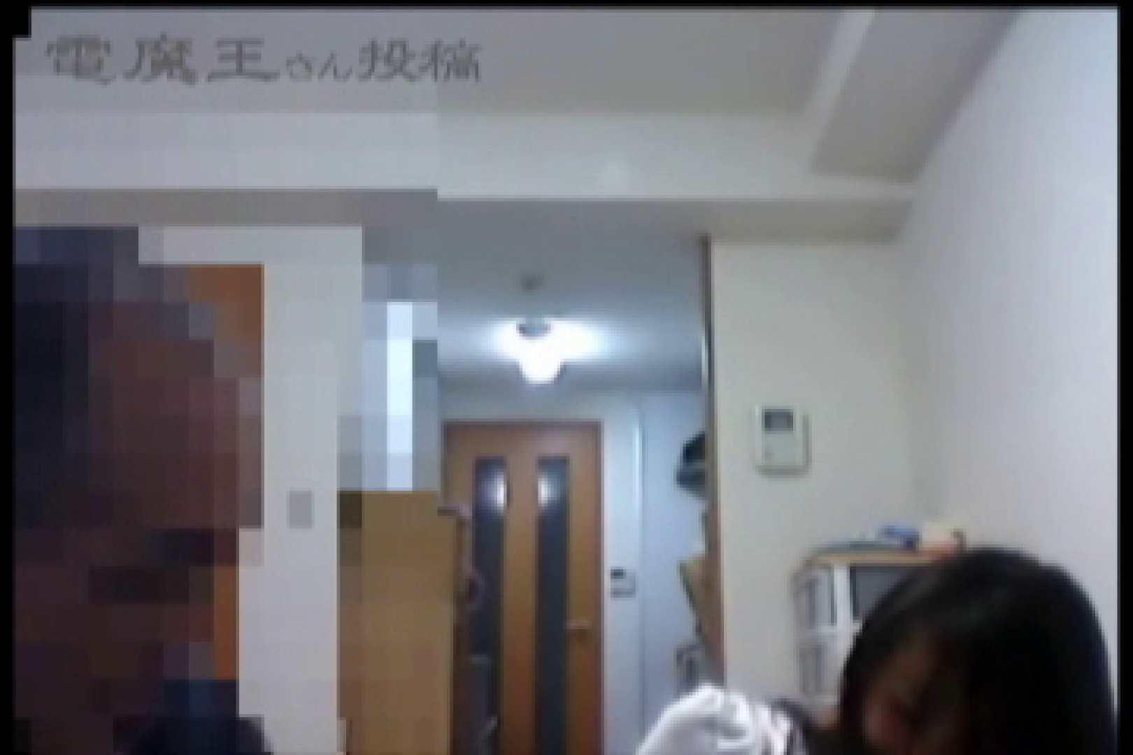 電魔王さんの「隠撮の部屋」ミーナ 隠撮 | 0  70pic 13