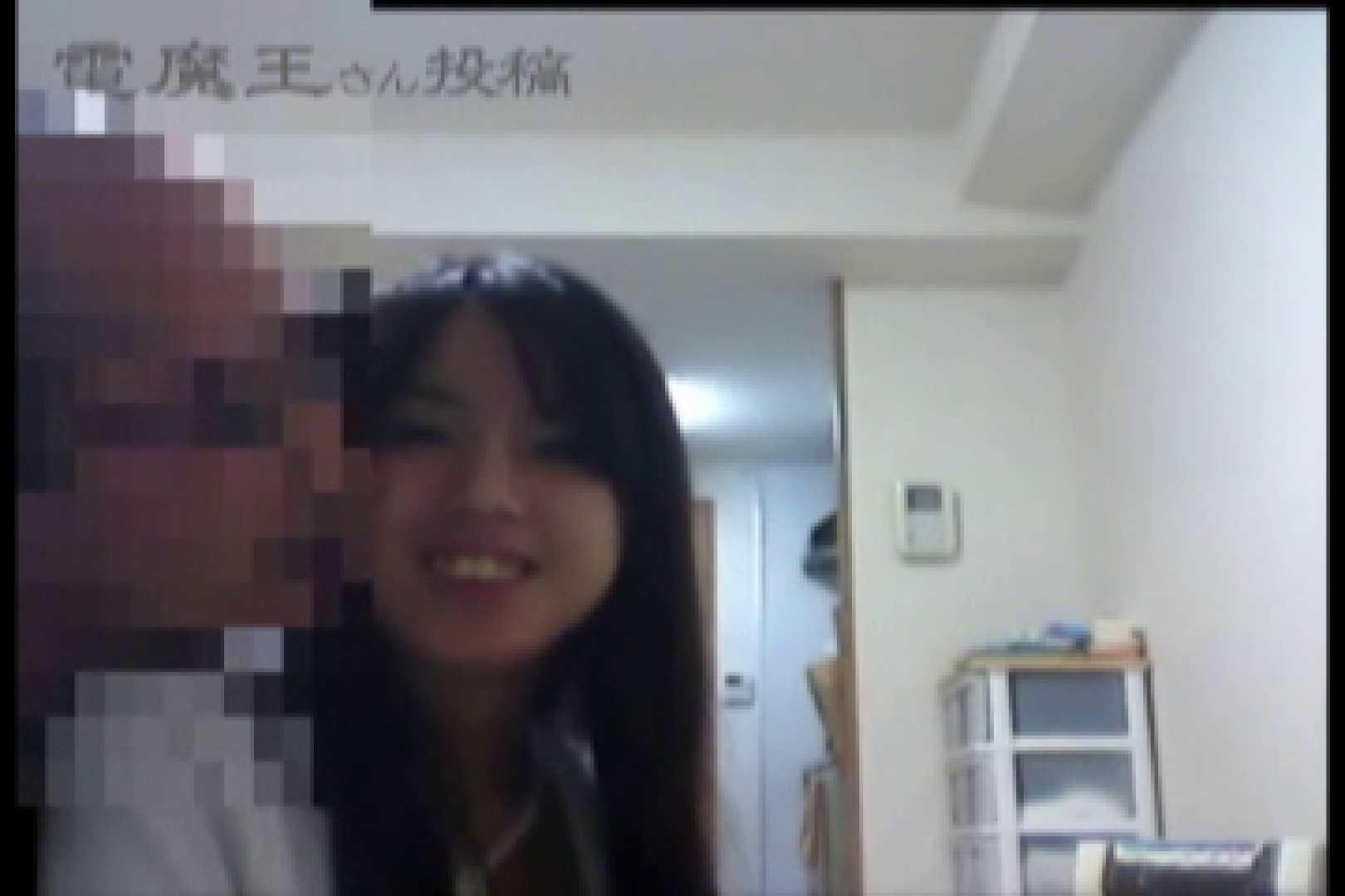 電魔王さんの「隠撮の部屋」ミーナ 隠撮  70pic 34