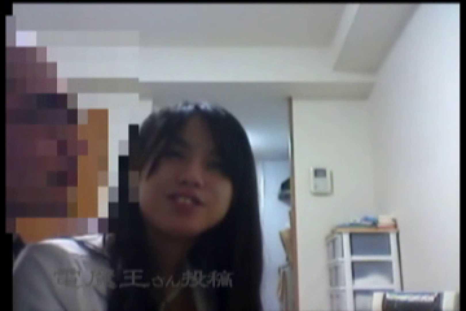 電魔王さんの「隠撮の部屋」ミーナ 隠撮  70pic 46