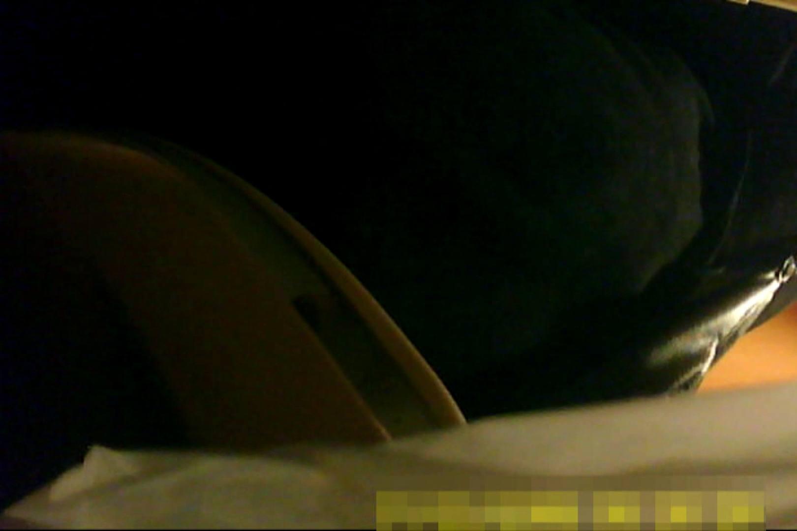 魅惑の化粧室~禁断のプライベート空間~vol.8 美しいOLの裸体 覗きおまんこ画像 91pic 12