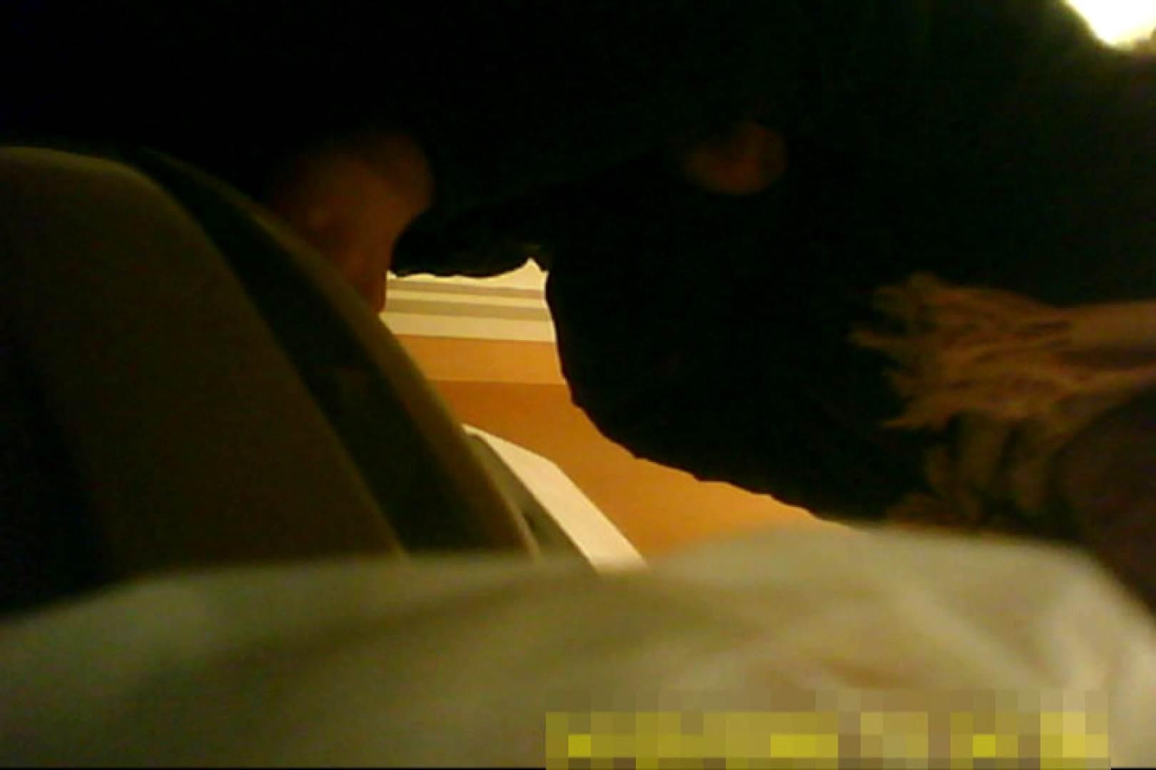魅惑の化粧室~禁断のプライベート空間~vol.10 美しいOLの裸体  102pic 3