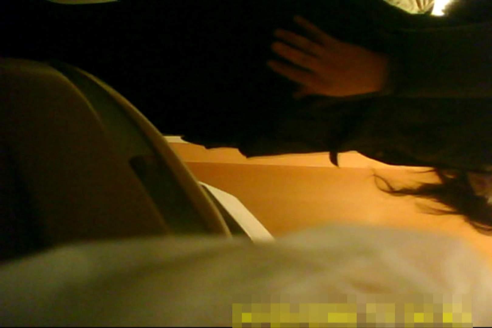 魅惑の化粧室~禁断のプライベート空間~vol.10 美しいOLの裸体  102pic 6