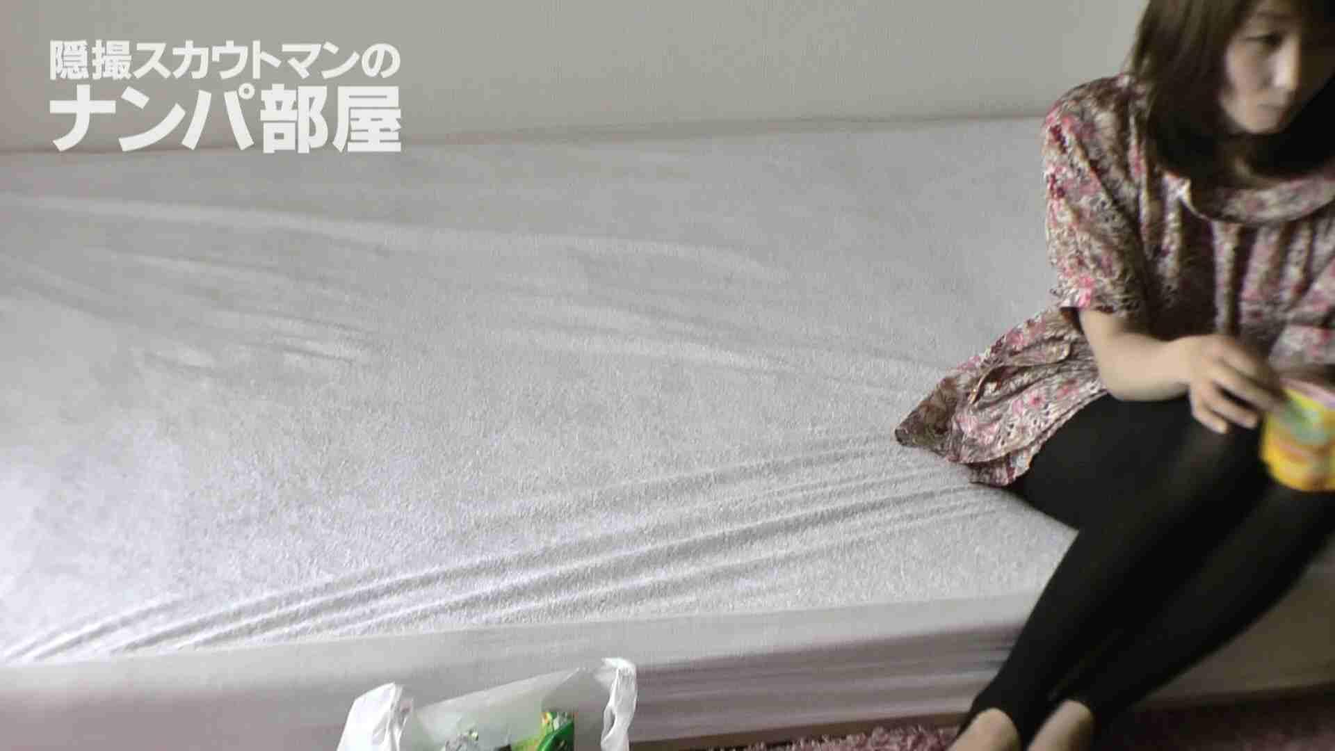 隠撮スカウトマンのナンパ部屋~風俗デビュー前のつまみ食い~ sii 隠撮 | 脱衣所  94pic 4