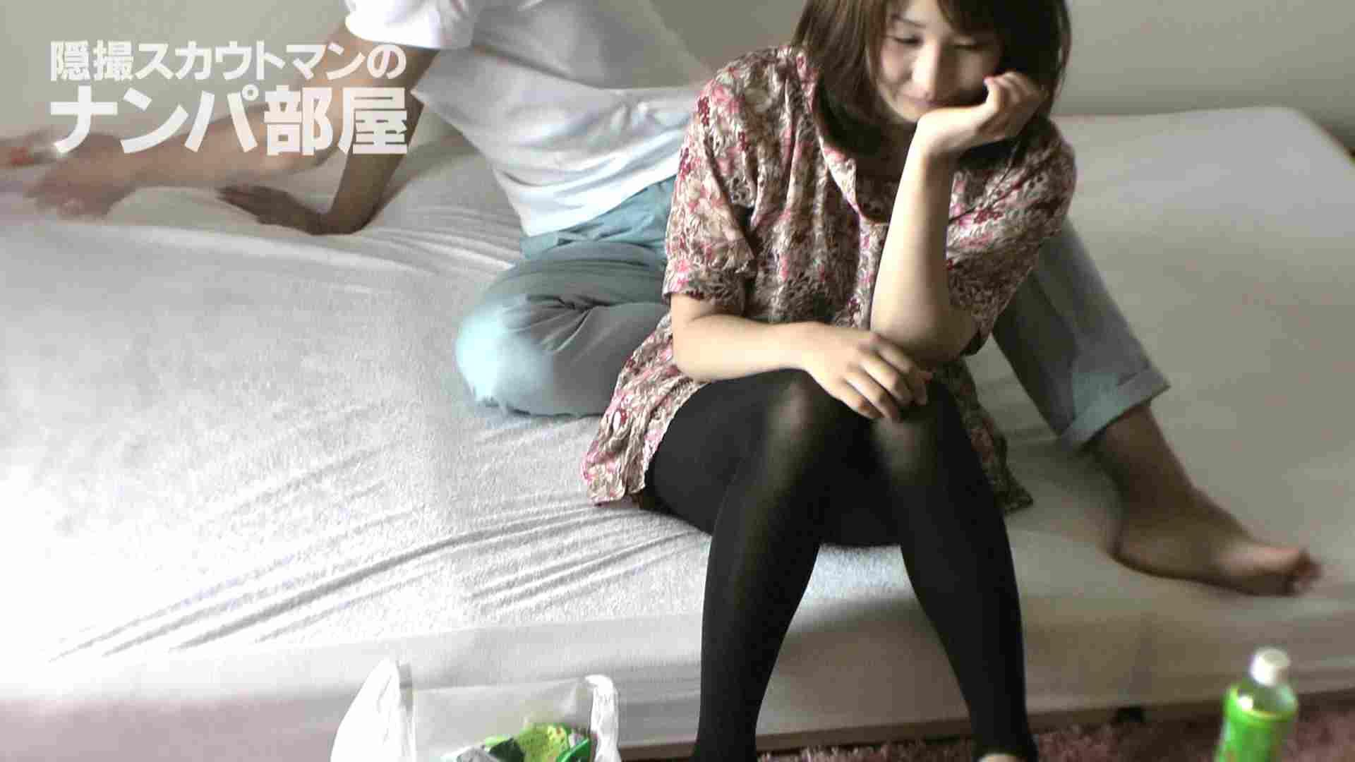 隠撮スカウトマンのナンパ部屋~風俗デビュー前のつまみ食い~ sii 隠撮 | 脱衣所  94pic 13