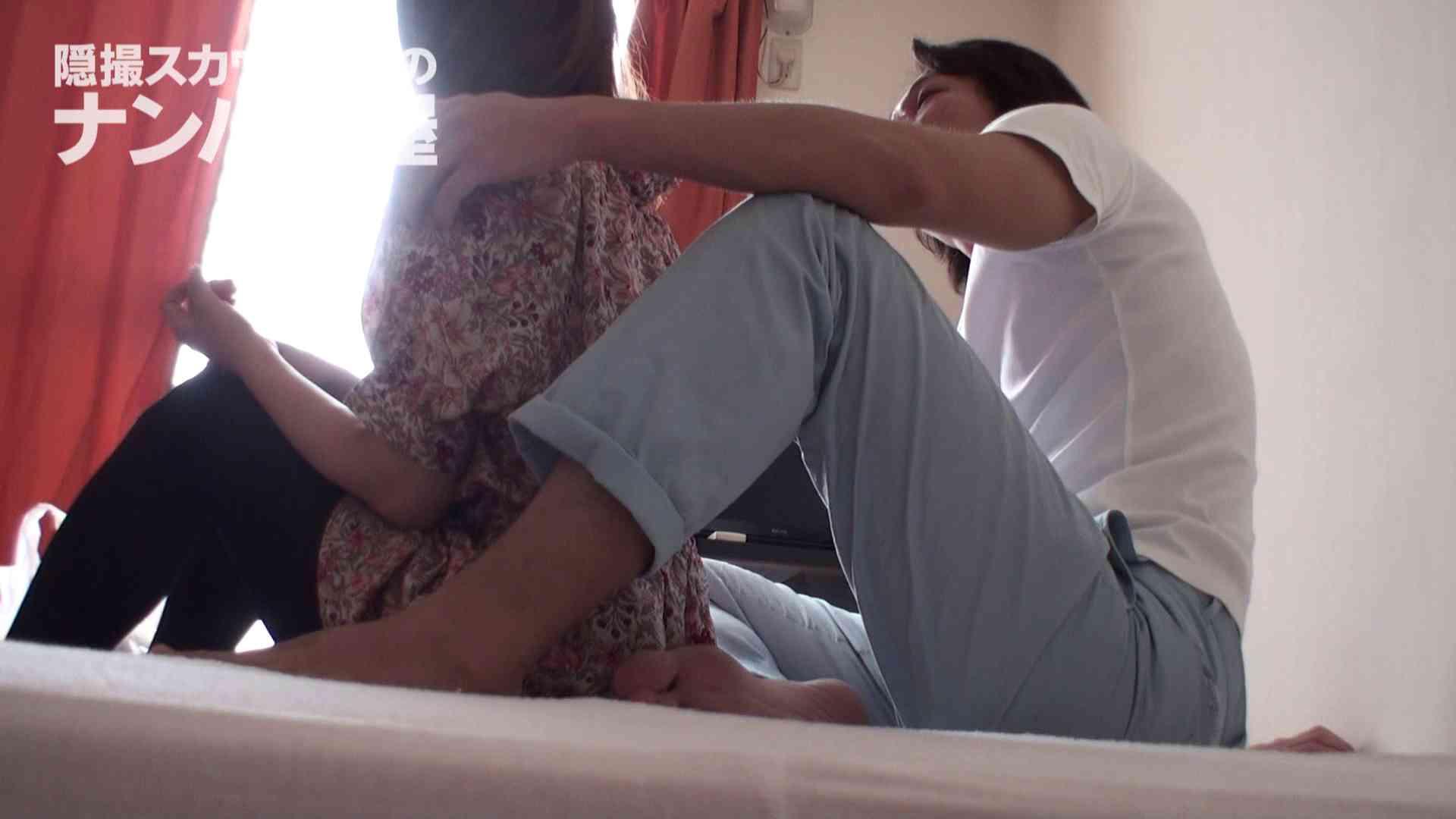 隠撮スカウトマンのナンパ部屋~風俗デビュー前のつまみ食い~ sii 隠撮  94pic 15