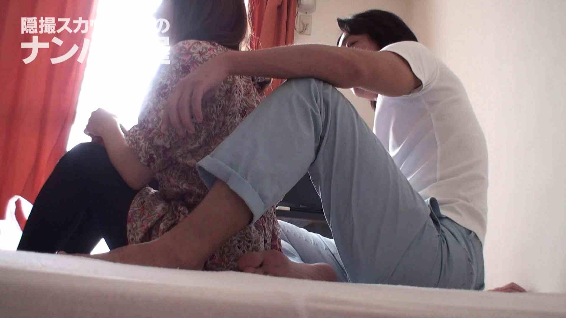 隠撮スカウトマンのナンパ部屋~風俗デビュー前のつまみ食い~ sii 隠撮 | 脱衣所  94pic 16
