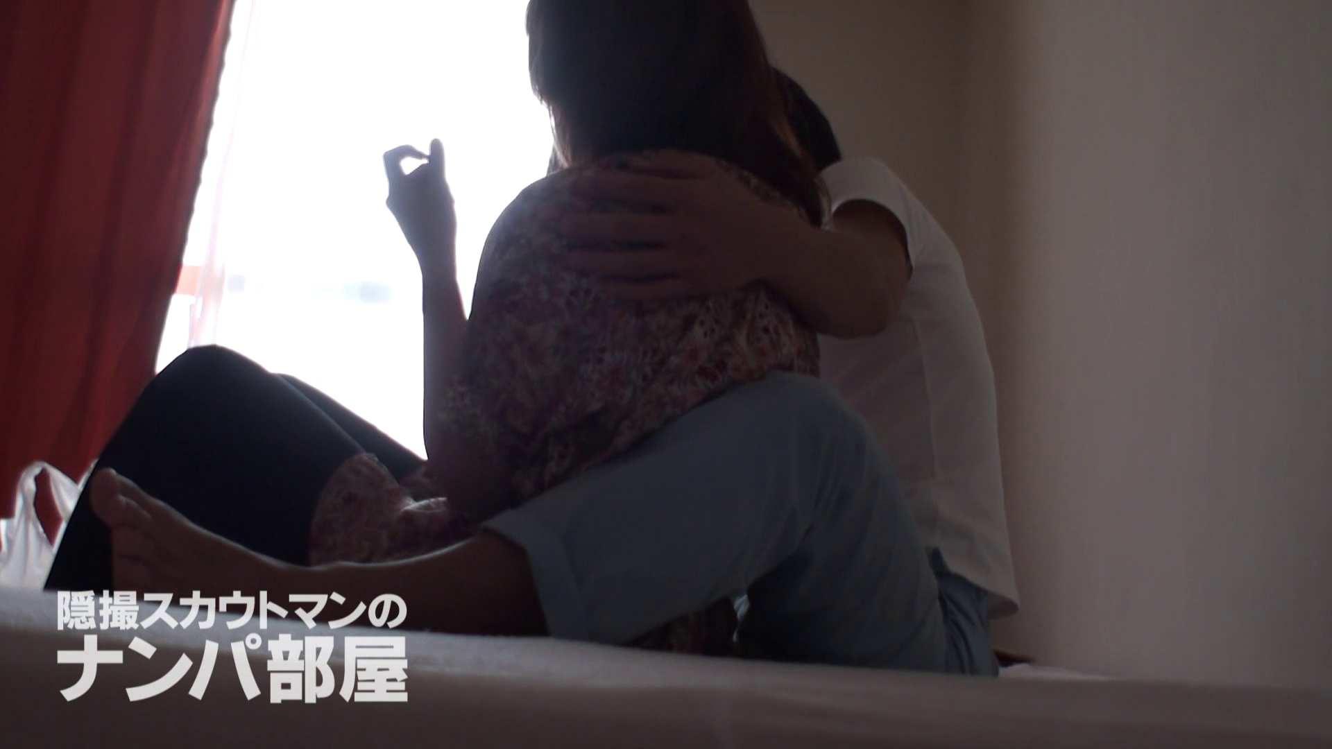 隠撮スカウトマンのナンパ部屋~風俗デビュー前のつまみ食い~ sii 隠撮 | 脱衣所  94pic 25