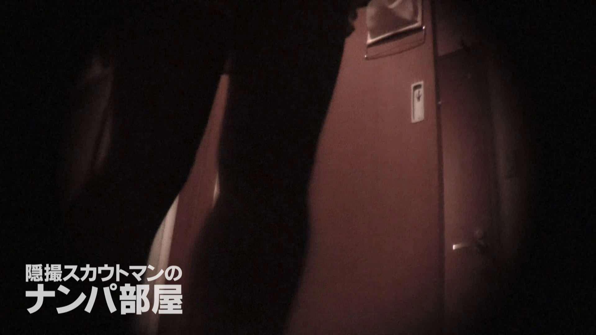 隠撮スカウトマンのナンパ部屋~風俗デビュー前のつまみ食い~ sii 隠撮 | 脱衣所  94pic 31