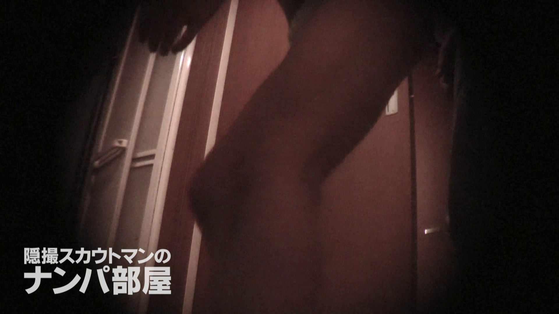 隠撮スカウトマンのナンパ部屋~風俗デビュー前のつまみ食い~ sii 隠撮  94pic 36